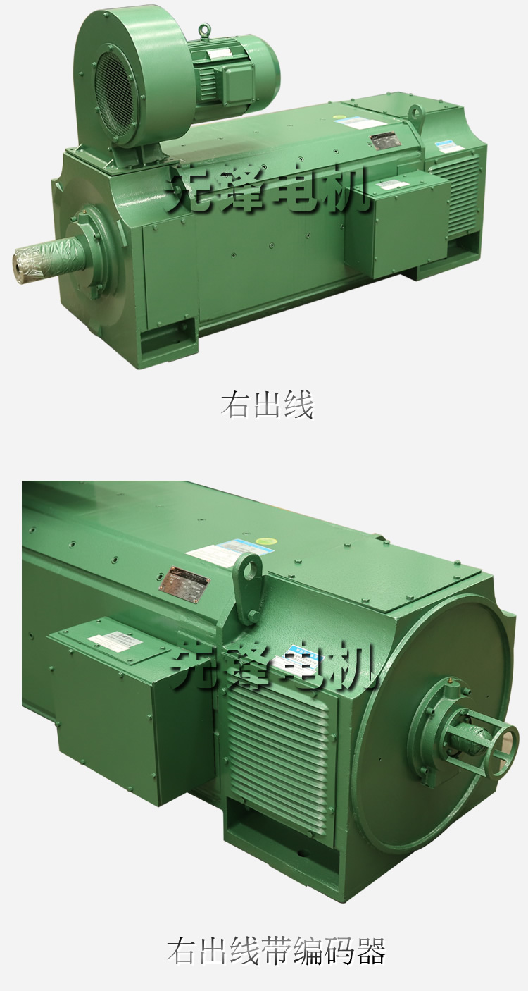 Z4-400直流电机