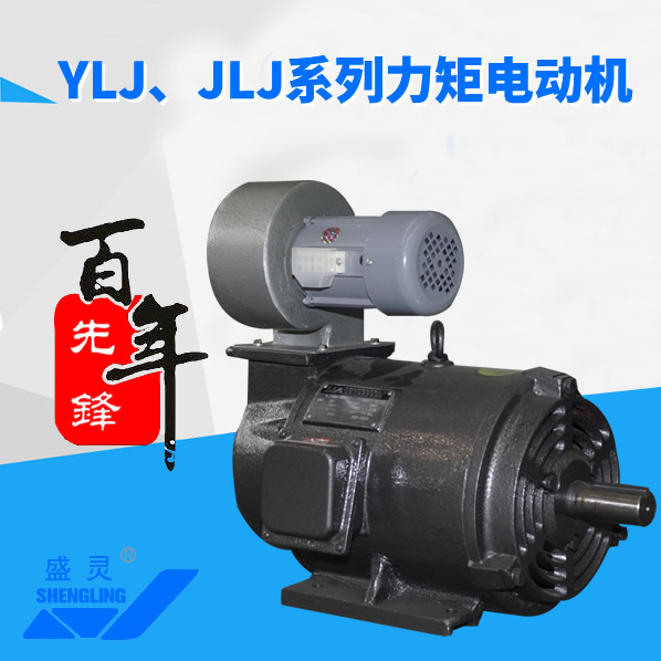 JLJ力矩电机_JLJ力矩电机生产厂家